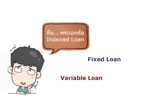 select_loan